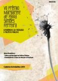 caderno_VI_premio_margarete