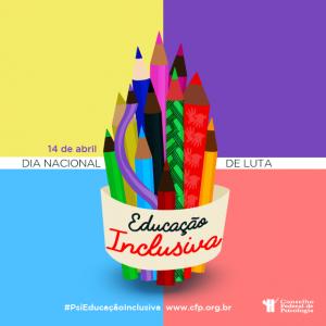 20170410-educacao-inclusiva