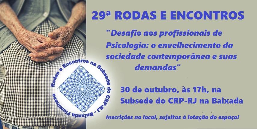 post_29_rodas_encontros