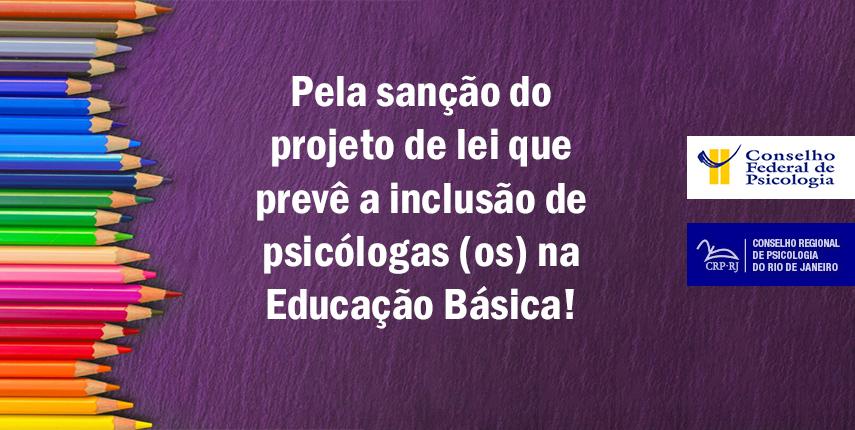educacao2